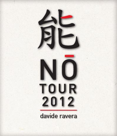 locandina no tour